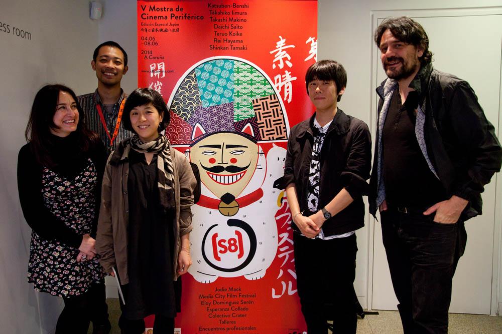 Presentación del Colectivo [+] de Tokyo: Rei Hayama, Takash...